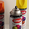 Krylon and other spray paint manufacturers offer online tutorials on how to best use their paints. (Photo: John Swift/sxc.hu)