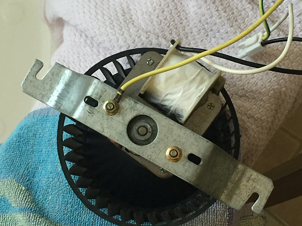 Part of the broken fan